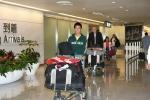 Kei arrives in Tokyo