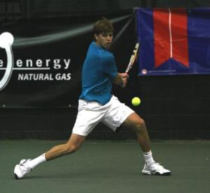 IMG Bollettieri Tennis Academy Ryan Harrison